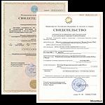 Какие документы нужны для изготовления новой печати